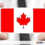 مهاجرت از طریق تجربه کانادایی : اقامت دائم کانادا از طریق کار