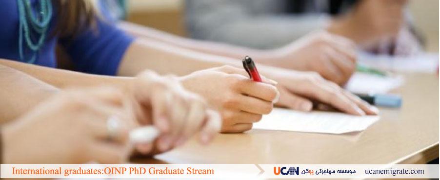 اقامت کانادا برای دانشجویان دکترا : فارغ التحصیلان دکترا انتاریو