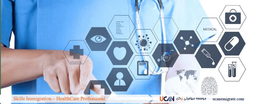 مهاجرت پرستاران و پزشکان به بریتیش کلمبیا