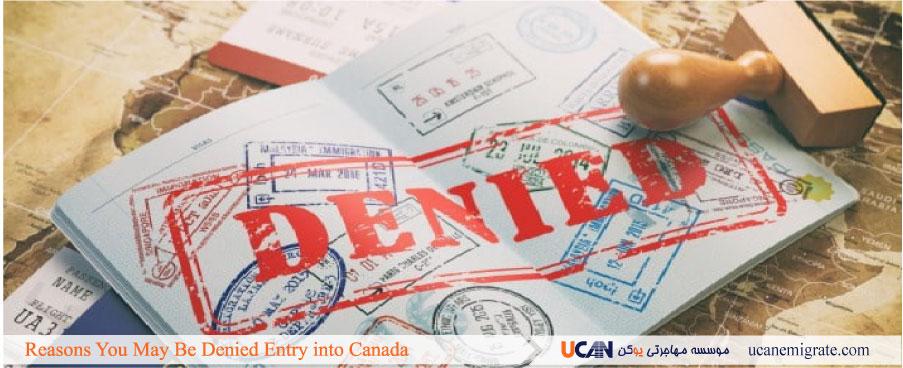 ممنوعیت ورود به کانادا