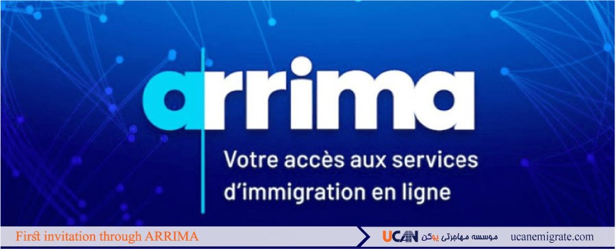 شروع برنامه مهاجرتی آریما کبک