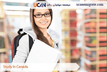 ویزای کانادا ، ویزای مهاجرتی کانادا ، ویزای تحصیلی