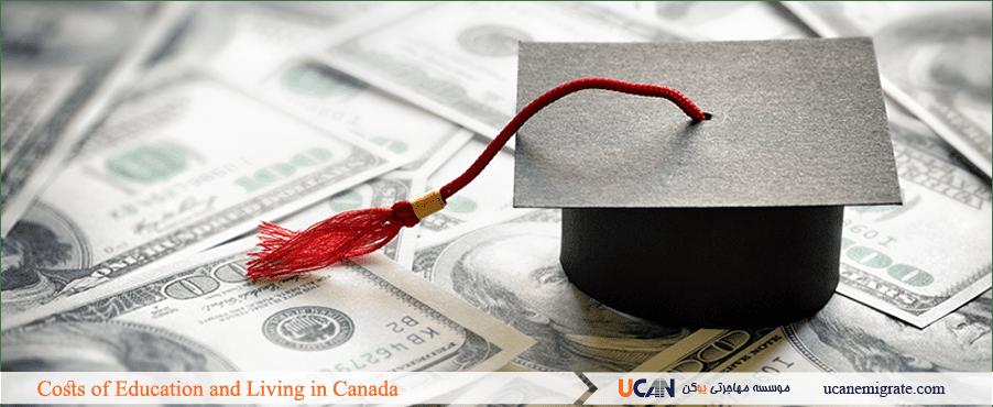 هزینه تحصیل در کانادا مقطع لیسانس تا دکترا 2019