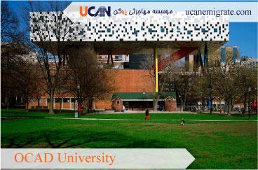 معرفی کالج های معتبر تورنتو ، کالج هنر و طراحی آنتاریو( The Ontario College of Art and Design University )