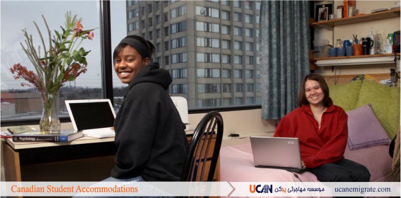 اسکان و اقامتگاه های دانشجویان بین المللی در کانادا ، خوابگاه های دانشجویی کانادا