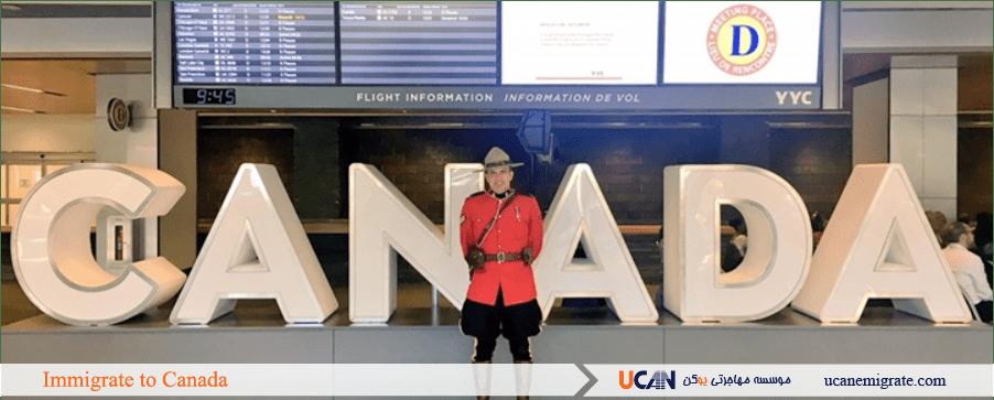 آپدیت شرایط ورود به کانادا