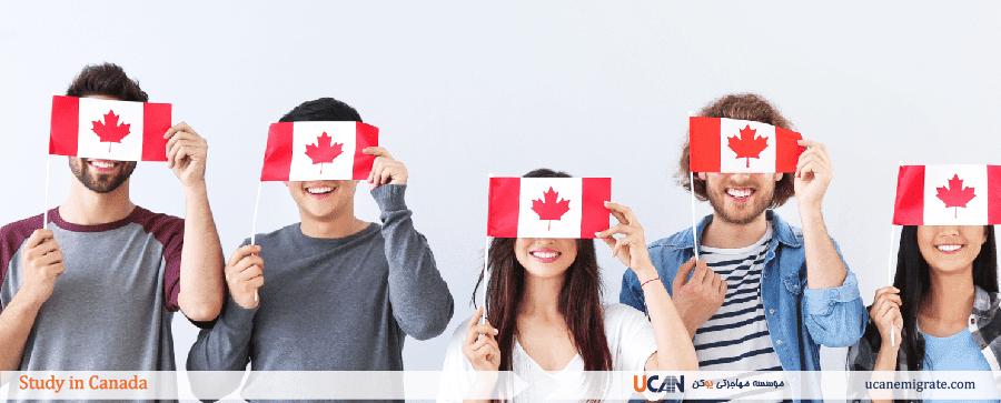 افزایش مهاجرت تحصیلی کانادا و مهاجرت آسان