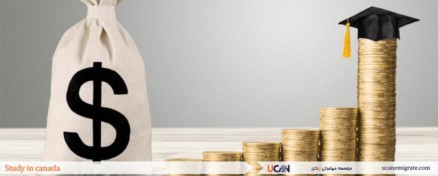 کمک هزینه دانشجویی دولت کانادا