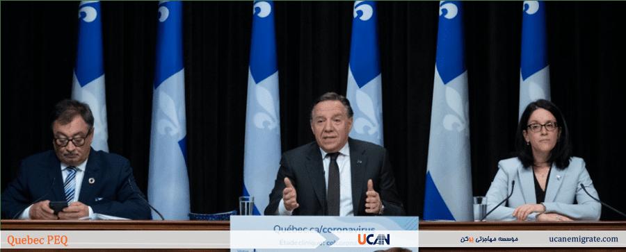 آخرین تغییرات برنامه مهاجرتی کبک PEQ 2020