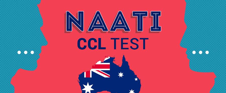 امتیاز استرالیا از طریق آزمون ناتی
