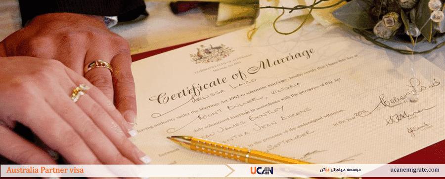 ویزای ازدواج استرالیا