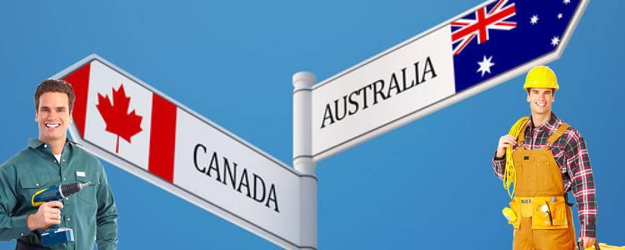 مهاجرت کاری به کانادا یا استرالیا