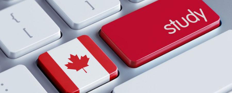 گپ تحصیلی کانادا
