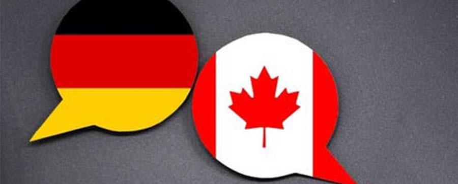 آلمان بهتره یا کانادا